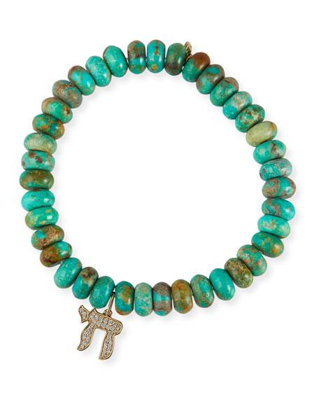Sydney Evan 14k Diamond Chai Turquoise Bracelet