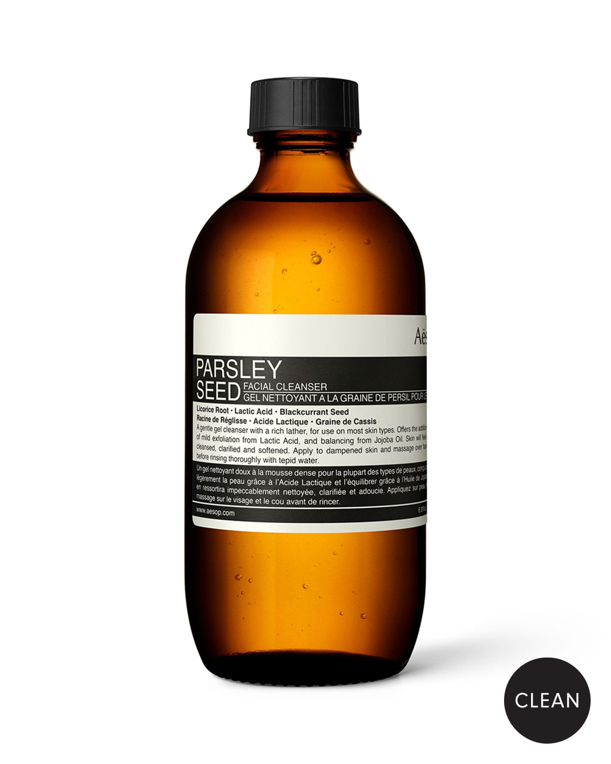 Aesop 6.7 oz. Parsley Seed Face Cleanser