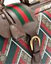 Neo Vintage GG Chevron Suitcase, Red/Green