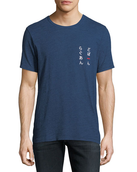 Rag & Bone Men's Leaf-Print Back-Graphic T-Shirt