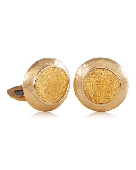 Jorge Adeler Men's Ancient Ibrahim II Coin 18K Gold Cufflinks