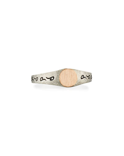 Ara 18K Rose Gold & Oxidized Silver Band Ring  Size 10