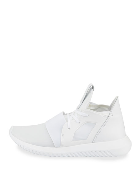 Originals Tubular Defiant, Adidas, Shoes, Women Shipped Free at