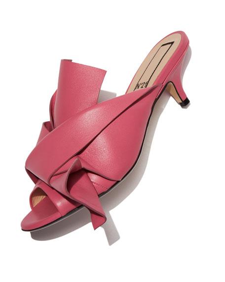 Pleated Leather Low-Heel Slide Sandal