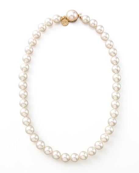 """Majorica Pearl Necklace, 18""""L"""