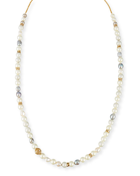 Pearly Single-Strand Layering Necklace, 42""