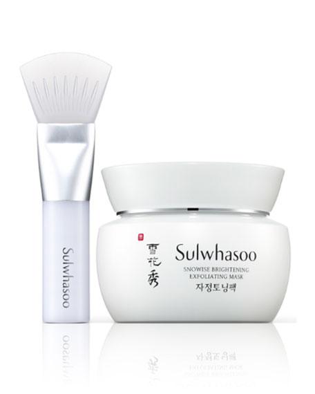 Sulwhasoo Snowise Brightening Exfoliating Mask, 2.7 oz./ 80 mL