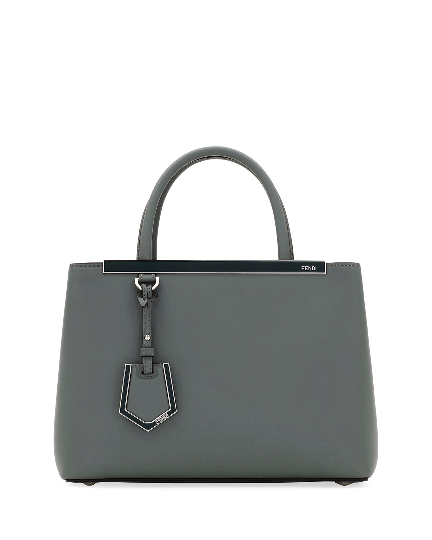 Fendi 2Jours Petite Leather Tote Bag  afc59107f8416