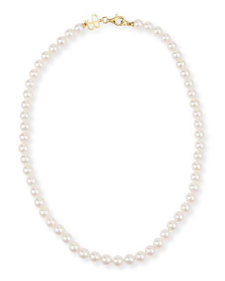 Single Strand Pearl Necklace: Belpearl Single-Strand Akoya Pearl Necklace, 18""