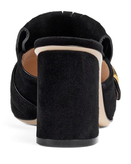Suede Kiltie Mule Sandal, Black