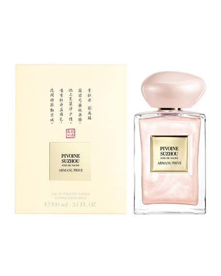 Giorgio Armani Limited Edition Pivoine Suzhou Soie de Nacre, 3.4 oz./ 100 mL