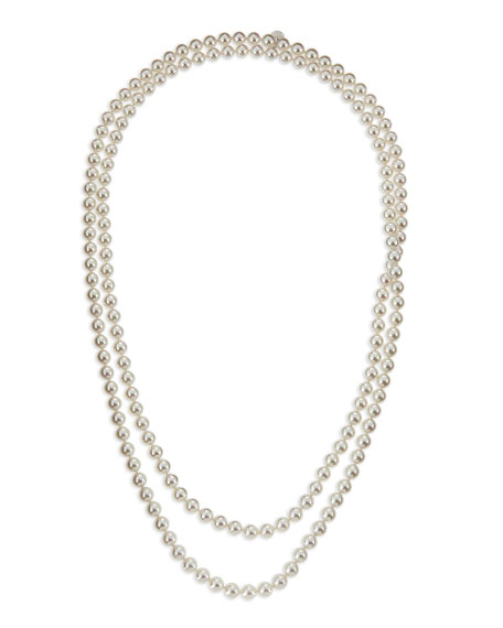 Majorica Pearl Strand Necklace, 60