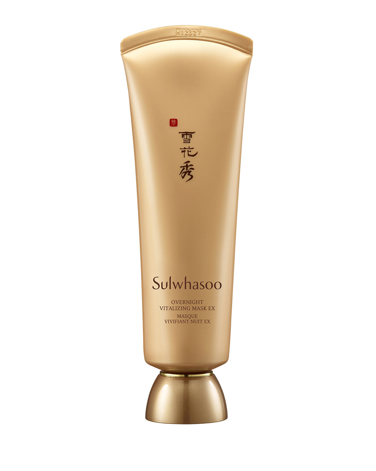 Overnight Vitalizing Mask, 4.0 oz. - Sulwhasoo