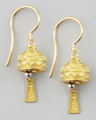 18k Yellow Gold Granulated Meditation Bell Earrings, 10mm