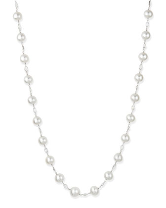 Avenue White South Sea Pearl & Moonstone Necklace