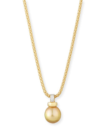 18K Gold Golden South Sea Pearl Pendant Necklace