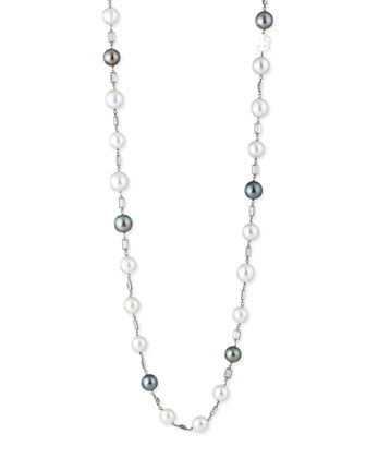 18K White Gold South Sea & Tahitian Pearl Necklace