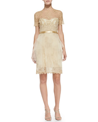 Short-Sleeve Lace & Tulle Cocktail Dress