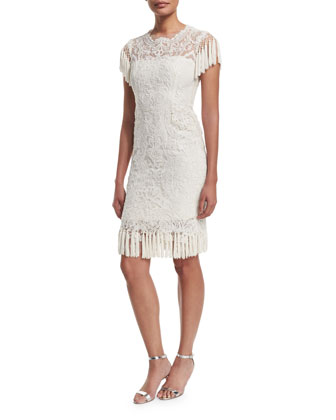 Short-Sleeve Lace Cocktail Dress, Ivory