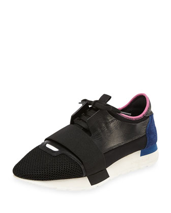 Bicolor Trainer Sneaker, Bubblegum