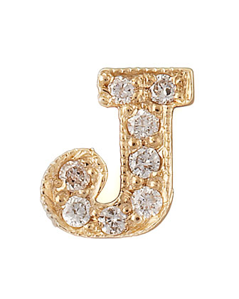 Single Initial Earrings, Gold