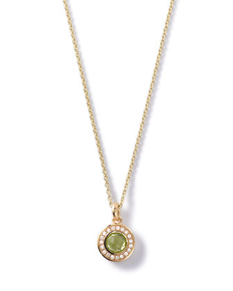 18k Gold Lollipop Mini Diamond Pendant Necklace